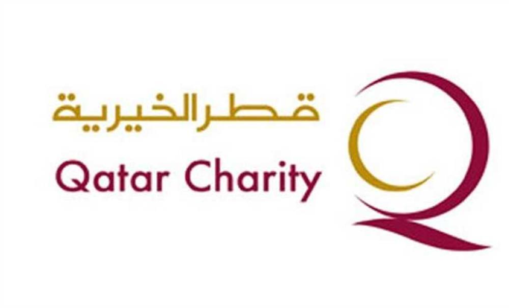 كوسوفو تعلق أنشطة «قطر الخيرية»