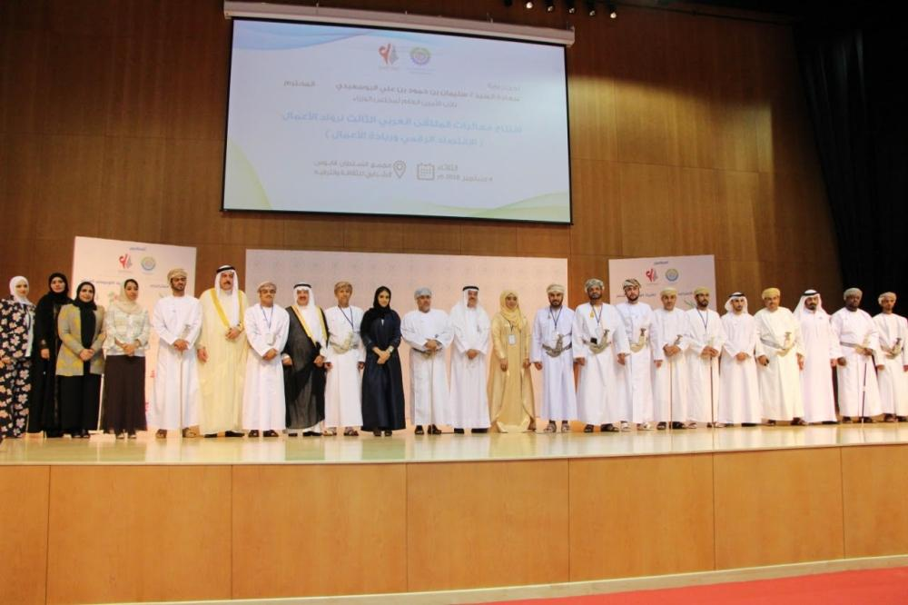 Federation of GCC Chambers participates in Arab Entrepreneurs Forum in Oman
