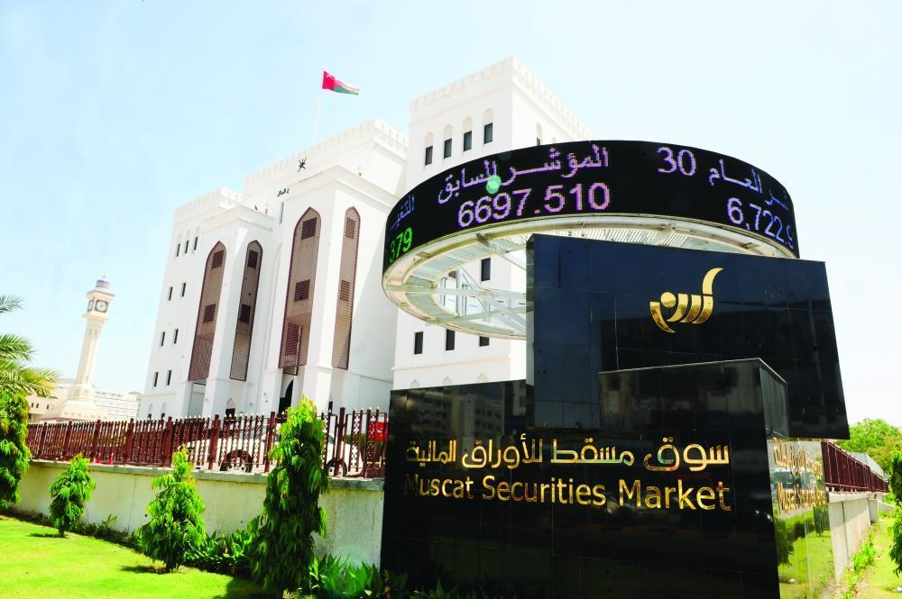 Muscat Securities Market (MSM) general index (30) today added (32.55) points, comprising a rise by (0.73%) to close at (4486.11) points, compared to the last session, which stood at (4453.56) points.