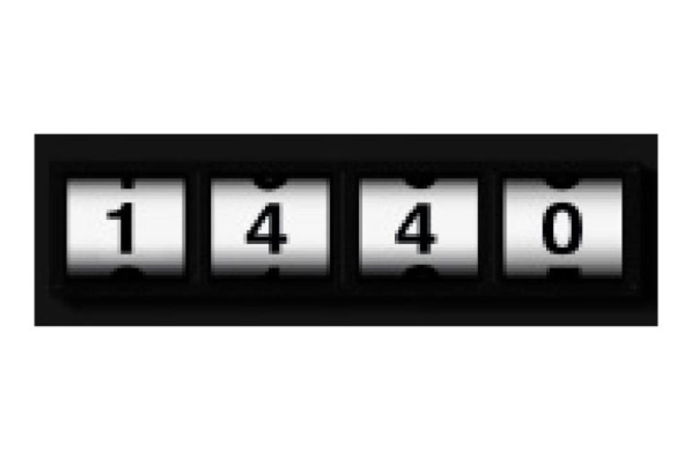 «الهجري» أحال الثلاثين إلى الذكرى.. وبدأ عقد «الأربعينات»