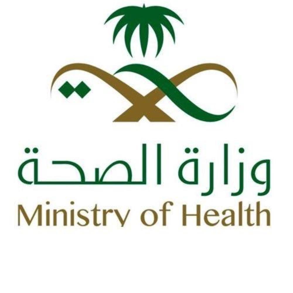 صحة جدة: إطلاق الإجازات المرضية إلكترونيا لموظفي الدولة.. الخميس القادم