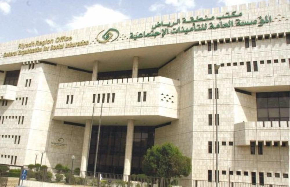حرمان 1.7 مليون سعودي من امتياز التوظيف في أكثر من عمل