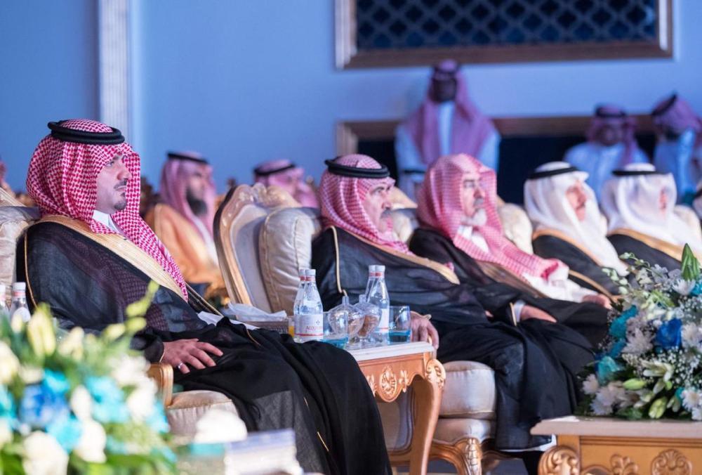 «السجون وجامعة الإمام» توقعان مذكرة تفاهم تتيح للنزلاء الدراسة الجامعية