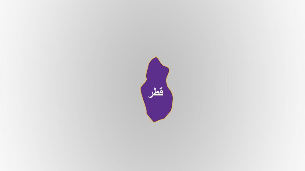 قطر تستجدي إنهاء أزمتها بـ«طلب التفاوض»
