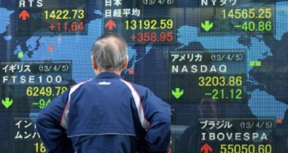 المؤشر الياباني يتراجع بقيادة أسهم الرقائق وصناع الآلات