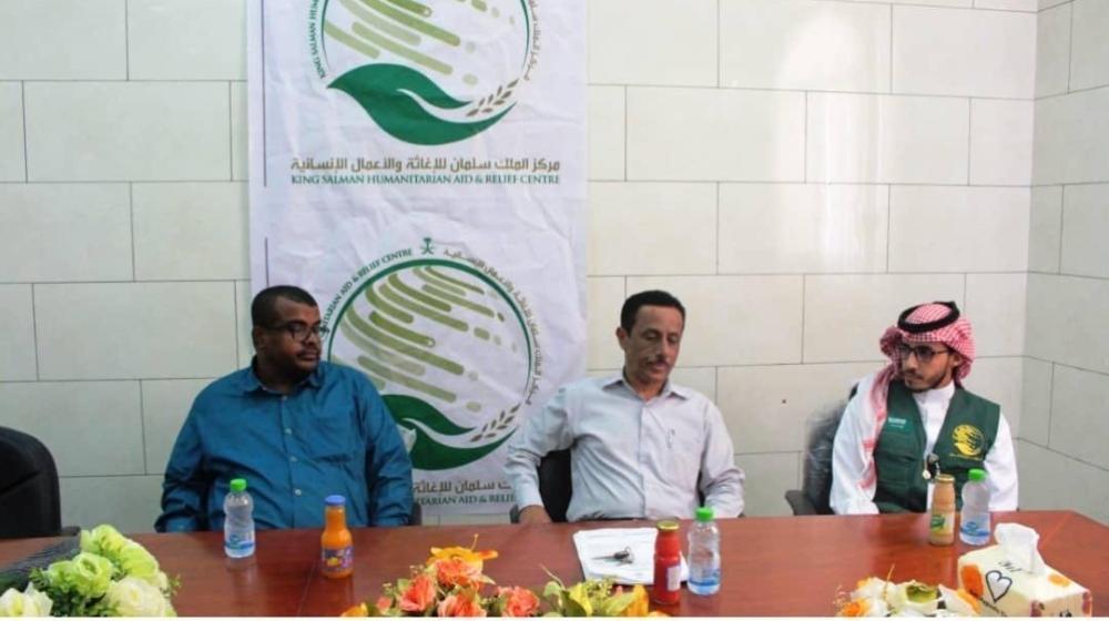 «مركز الملك سلمان» يسلم 145 طناً من المحاليل الوريدية إلى اليمن