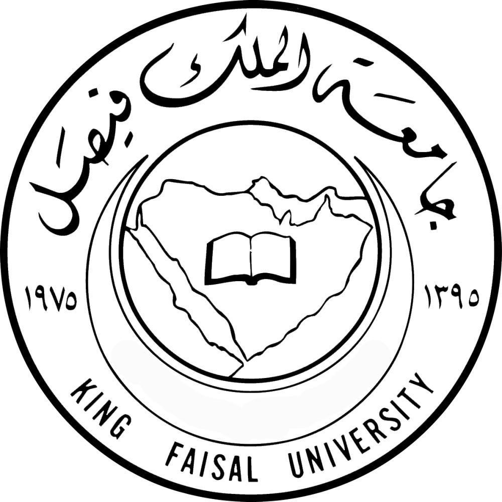 جامعة الملك فيصل تحصل على المركز السادس في مسابقة «Dell EMC»