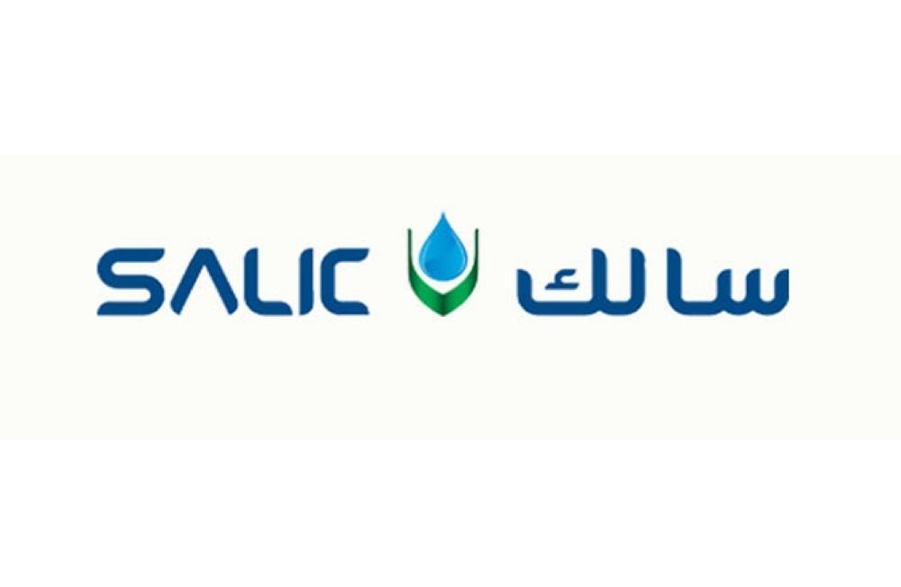 الشركة السعودية للاستثمار الزراعي والإنتاج الحيواني