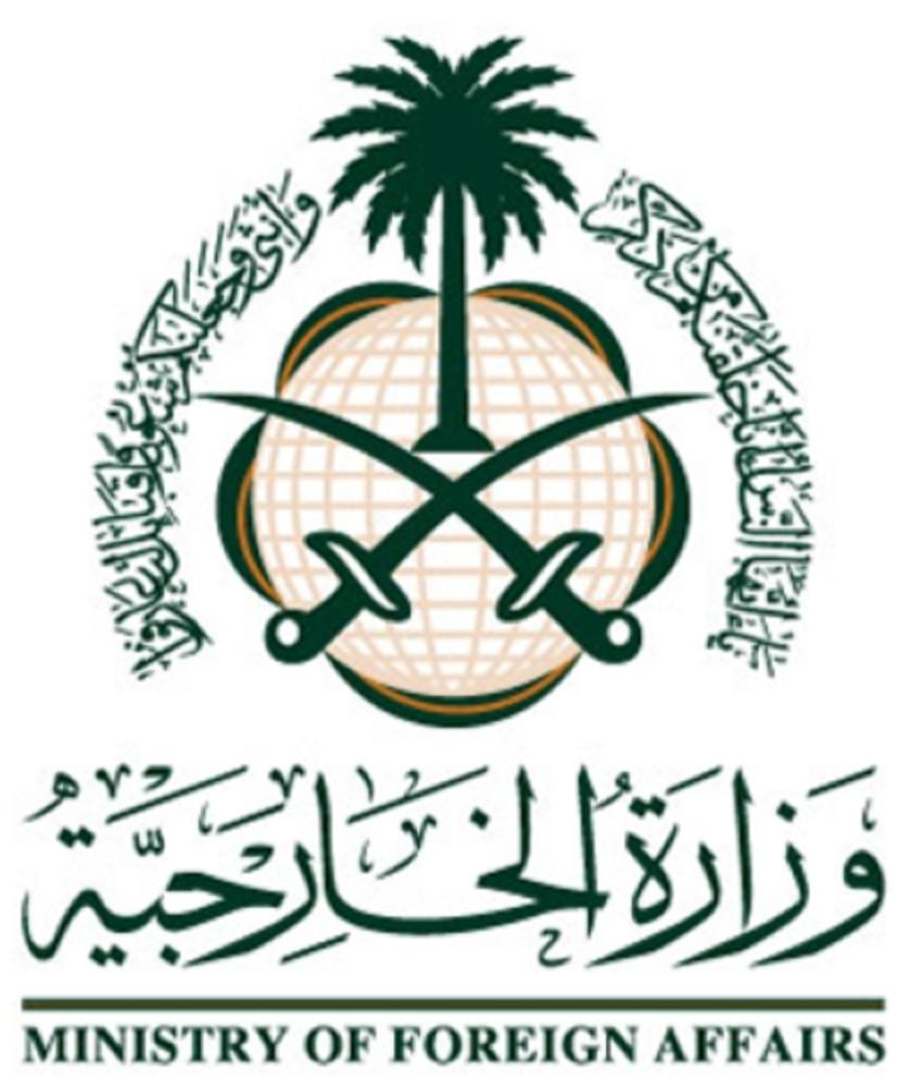 «الخارجية»: سفارتا السعودية في قبرص والأوروغواي تباشران أعمالهما