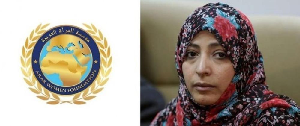 «المرأة العربية» تقاضي كرمان في عواصم أوروبية بتهمة الإرهاب