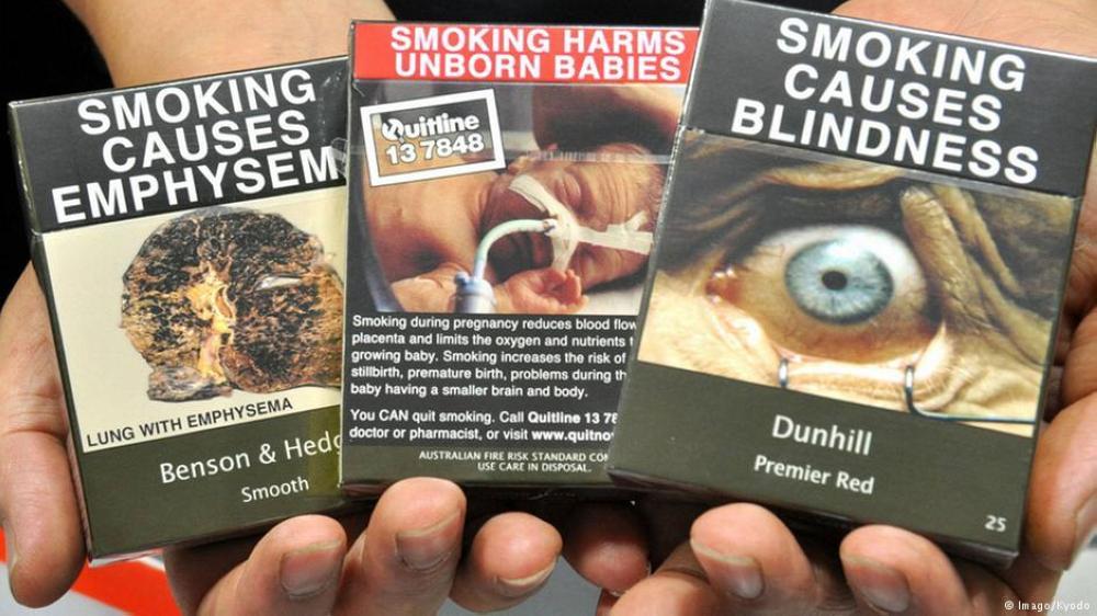 ما هو التغليف البسيط لمنتجات التبغ؟