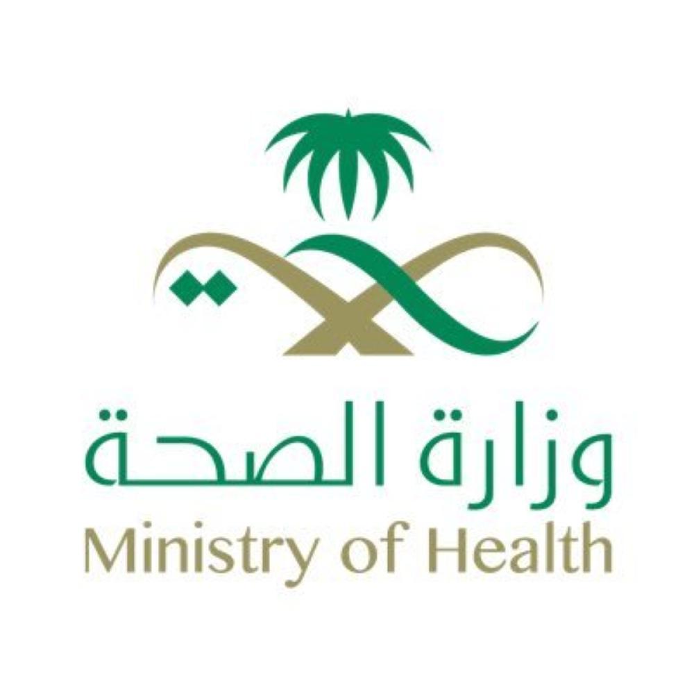 «صحة عسير» تُعلن مواعيد حملة «الرش البؤري»