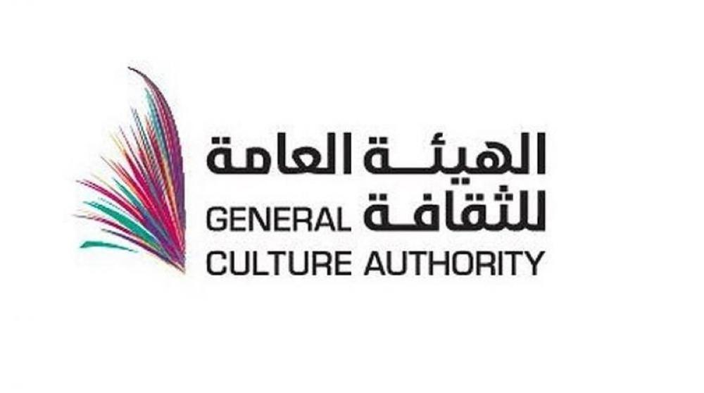 «هيئة الثقافة» تشارك في مهرجان ولي العهد للهجن ببرنامج متنوع