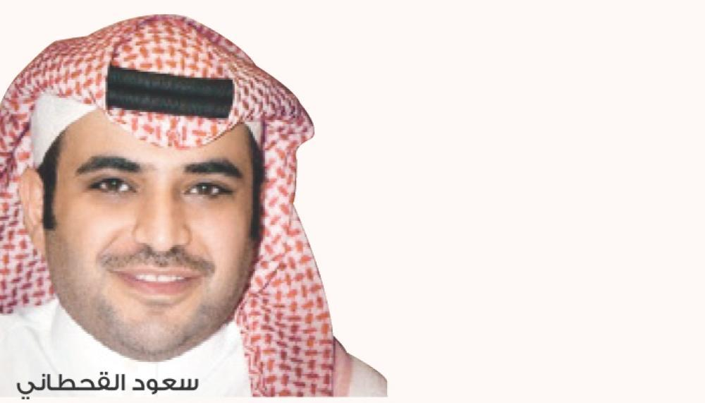 القحطاني: لن نضيع أي فرصة لرفع علم المملكة.. وفخور بأبنائنا وبناتنا