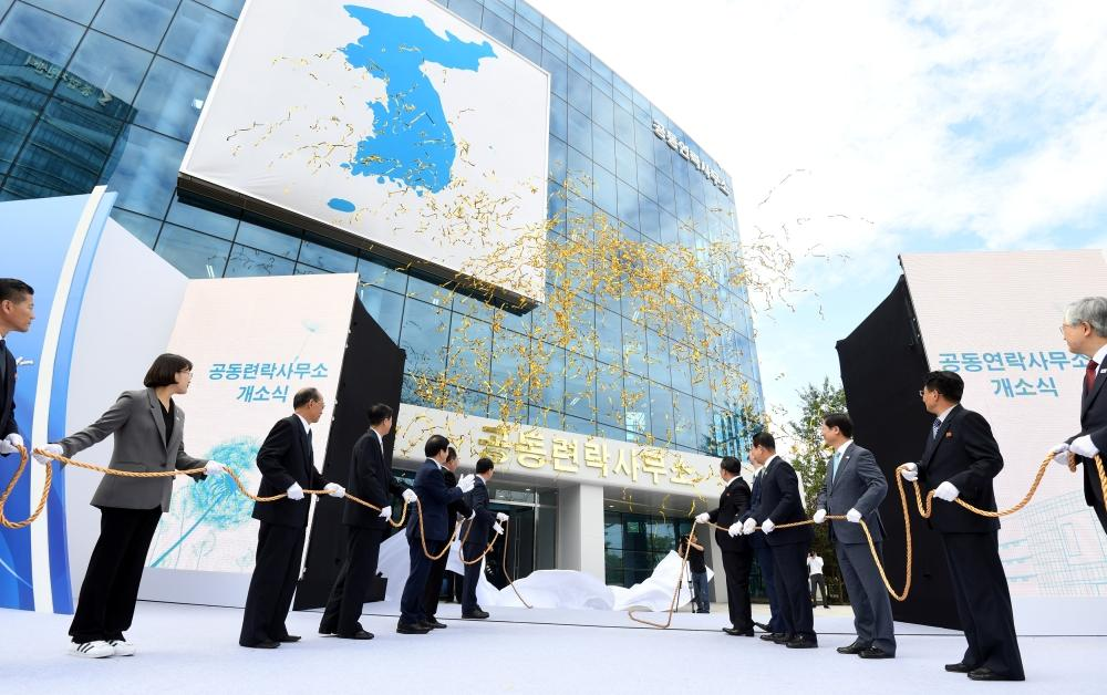 الكوريتان توثقان العلاقات بمكتب اتصال على الحدود