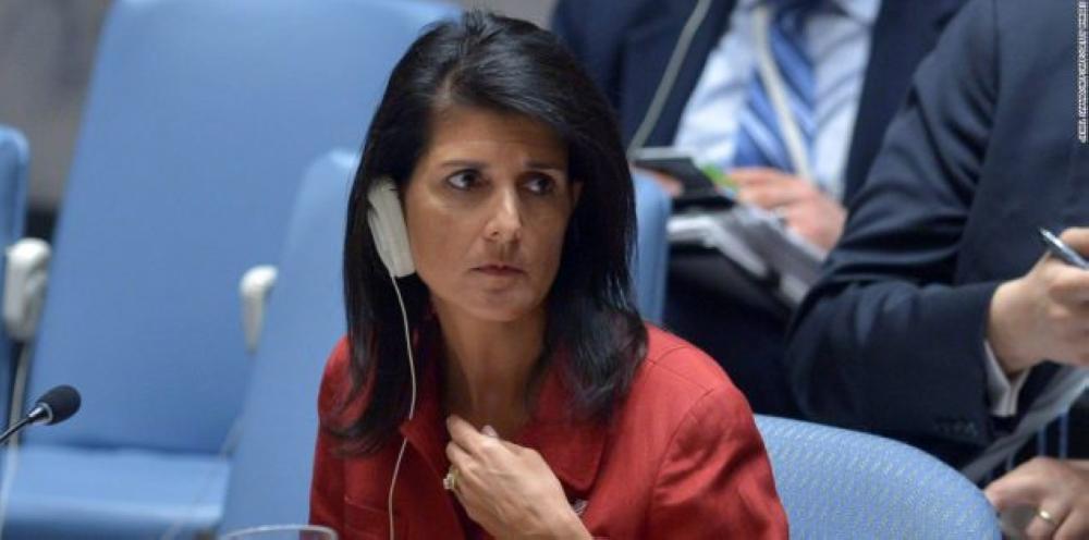 واشنطن تتهم موسكو بالتستر على انتهاك عقوبات كوريا الشمالية
