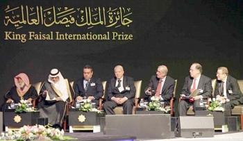 فائزون بجائزة الملك فيصل العالمية ليلة التتويج (2017).
