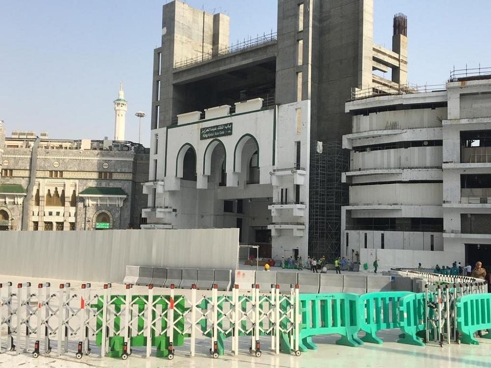 إغلاق باب الملك عبدالعزيز