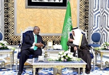 President of the Republic of Djibouti Ismaïl Omar Guelleh arrived in Jeddah today (Monday).
