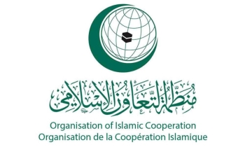 Secretary General of the Organization of Islamic Cooperation (OIC) Dr. Yousef bin Ahmed Al-Othaimeen signed here today procedures to provide support through the Organization's Islamic Solidarity Fund (ISF) for 7 projects in a number of the Organization's Member States.