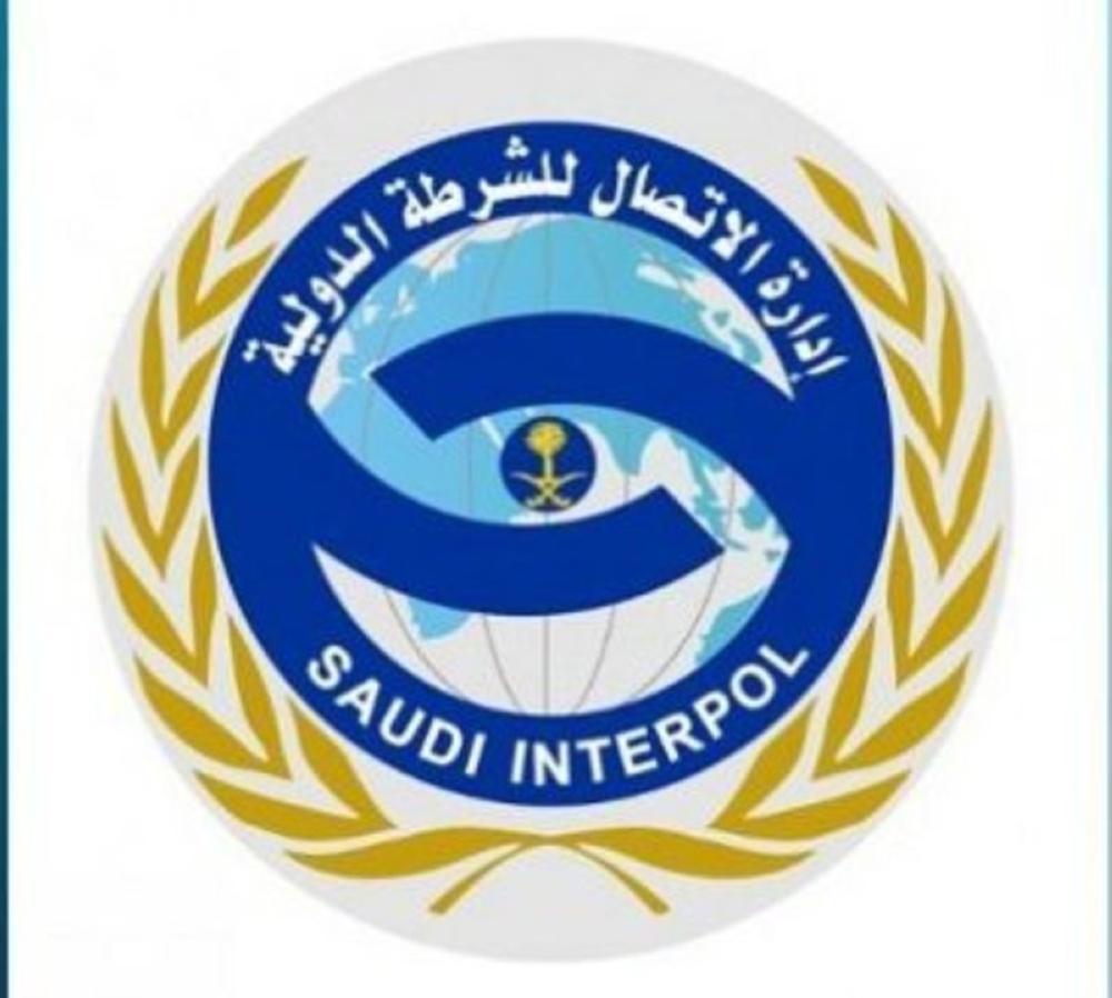 «الإنتربول» السعودي يسترد مطلوباً في قضايا نصب واحتيال