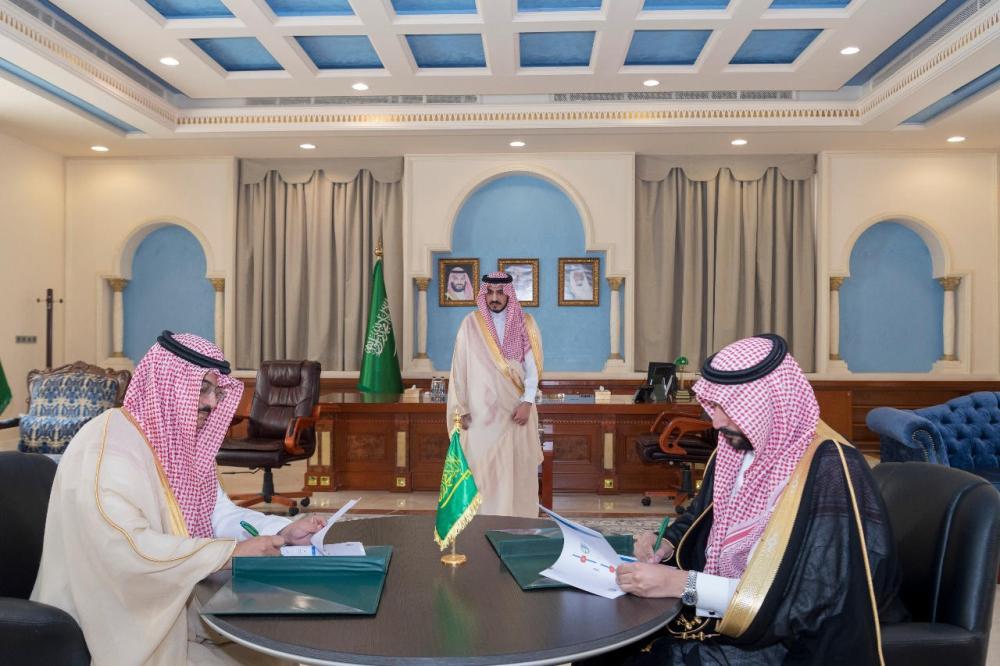 إمارة الجوف توقع اتفاقية مع «يسّر»
