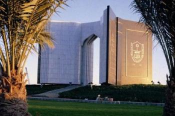 جامعةالملك سعود
