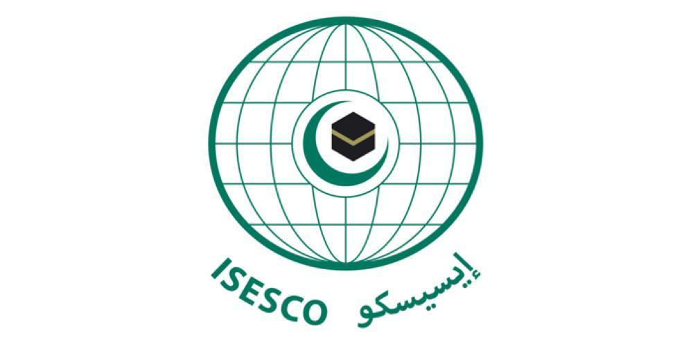 «الإيسيسكو» ندعم مسار الاستقرار والسلام في اليمن