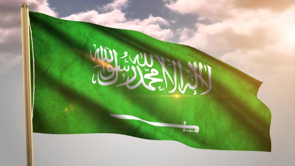«العلم السعودي».. راية تسمو بالتوحيد ولا تُنَكس