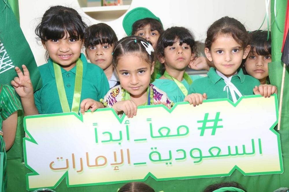 احتفال أطفال المدارس باليوم الوطني