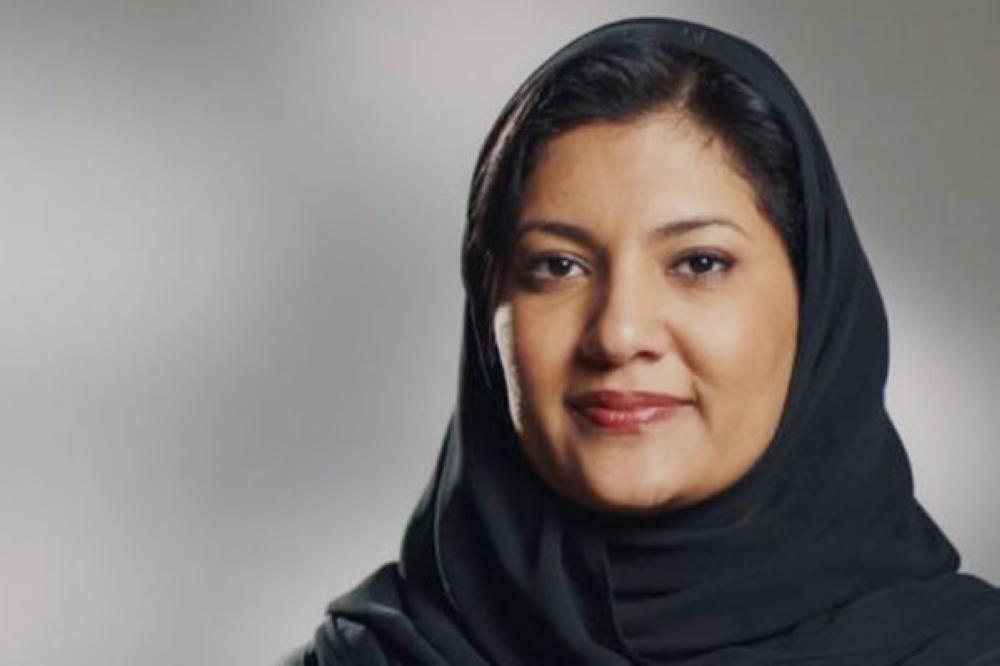 ريما بنت بندر: المرأة السعودية قادرة على تمثيل وطنها بنجاح واقتدار