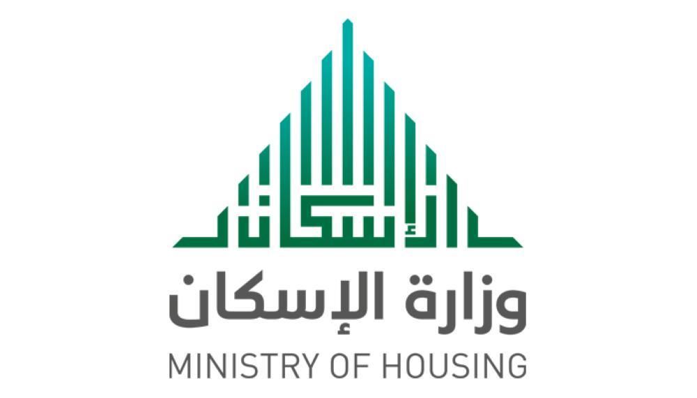 «الإسكان» تتحقق من موظف «إسقاط المتقاعدين في سكني»