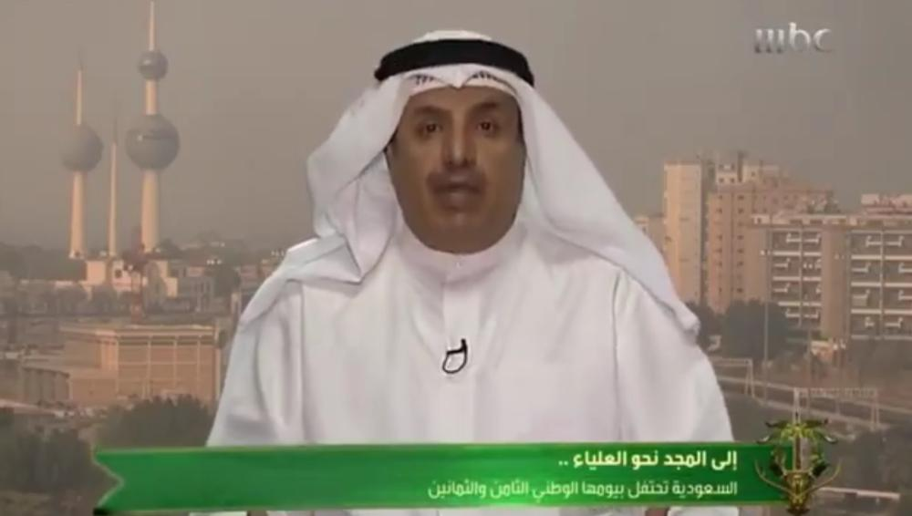 وزير الإعلام الكويتي السابق