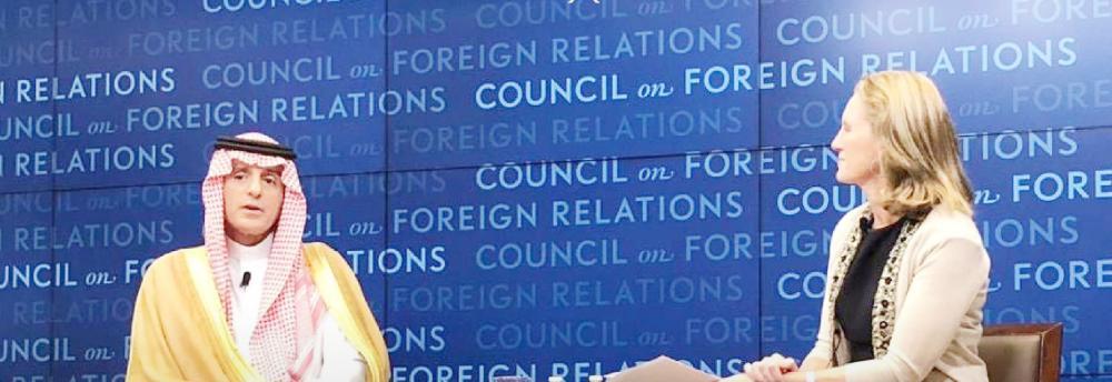 الجبير خلال كلمته أمام مجلس العلاقات الخارجية الأمريكي
