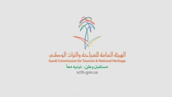 The Saudi Commission for Tourism and National Heritage (SCTH) has announced the launch of the season of archaeological excavations for the current year 2018 with the participation of 44 joint Saudi-global expeditions across the Kingdom's different regions.