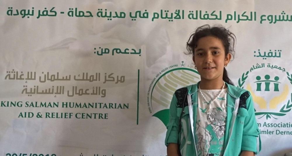 «سلمان للإغاثة» يسلّم مستحقات الكفالة المعيشية لـ150 يتيماً سورياً