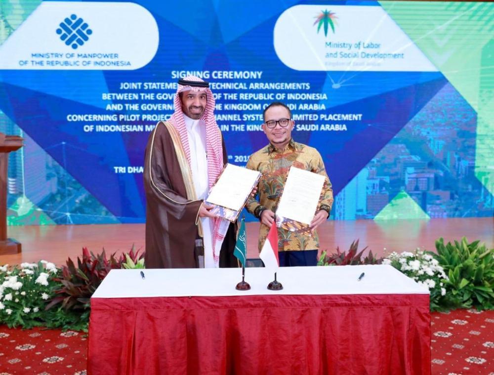 وزير «العمل» يوقع اتفاقية إعادة استقدام العمالة المنزلية الإندونيسية