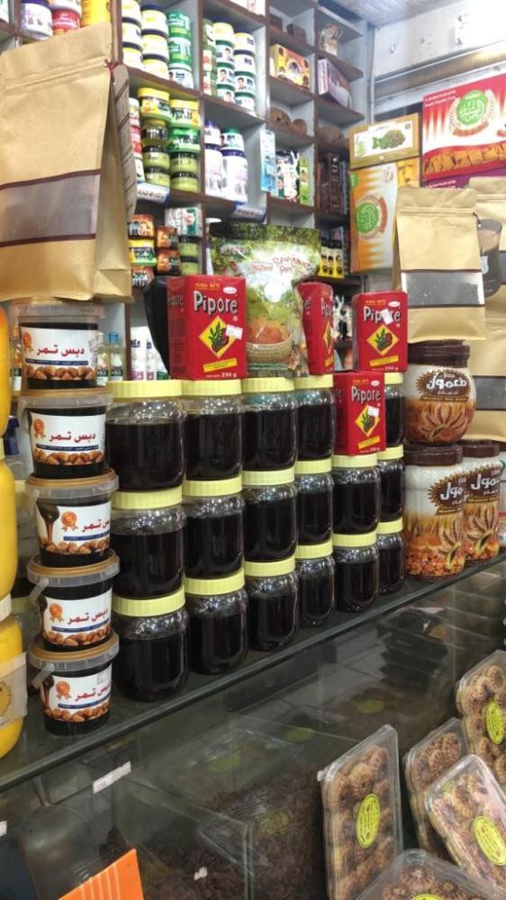 مصادرة مواد ووصفات علاجية مخالفة بمحلات العطارة في الطائف