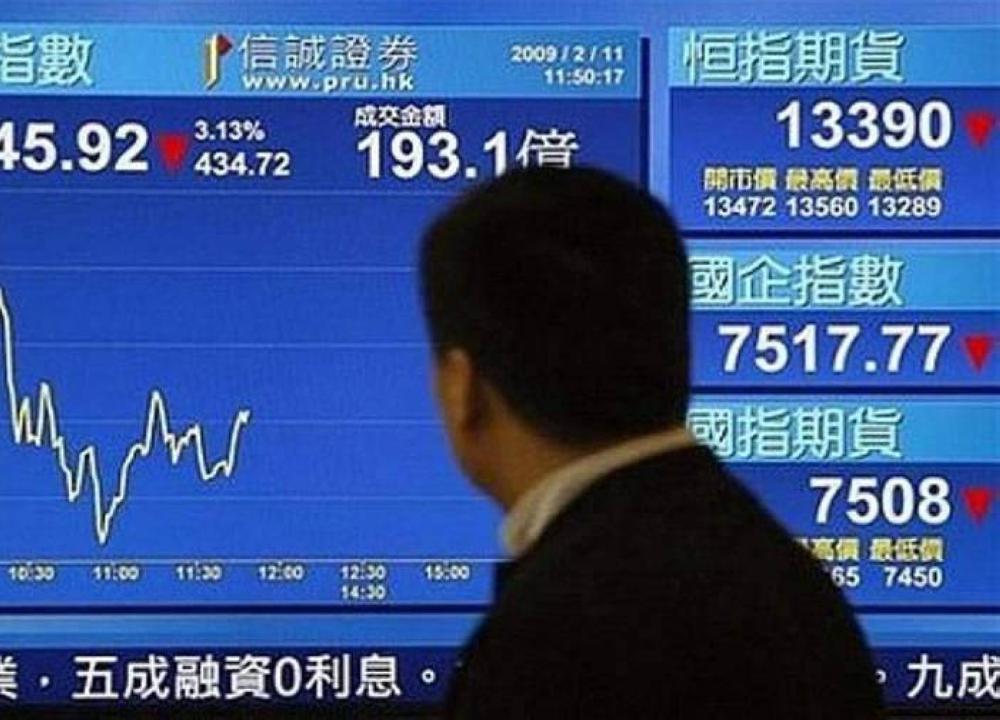 المؤشر الياباني يرتفع في ختام التعاملات