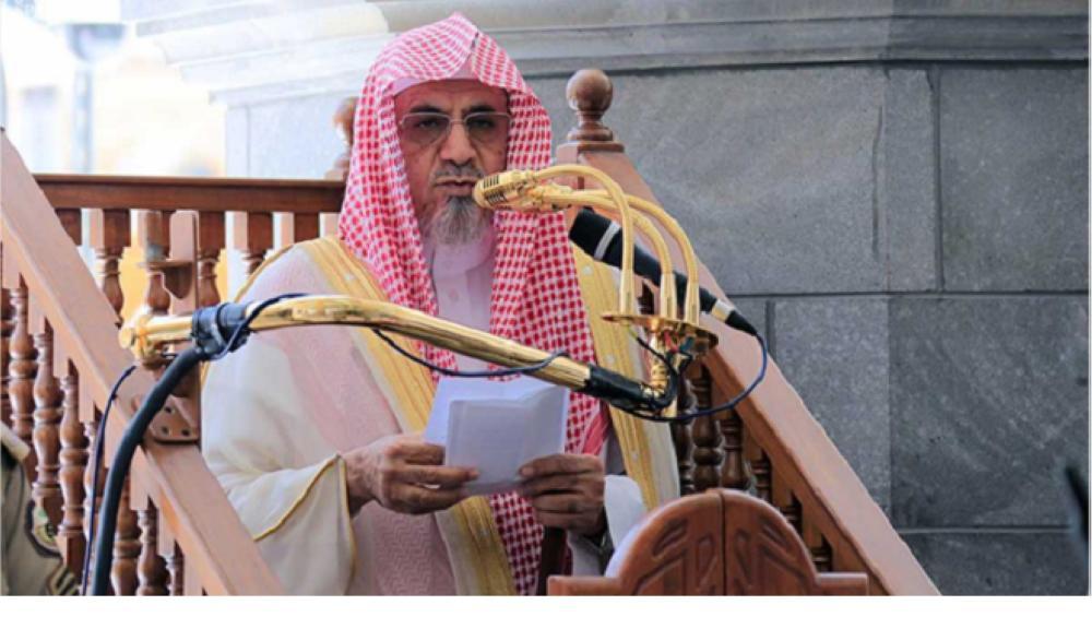 خطيب المسجد الحرام: اغتنموا حياتكم فالأيام محدودة والزمان لا يثبت على حال