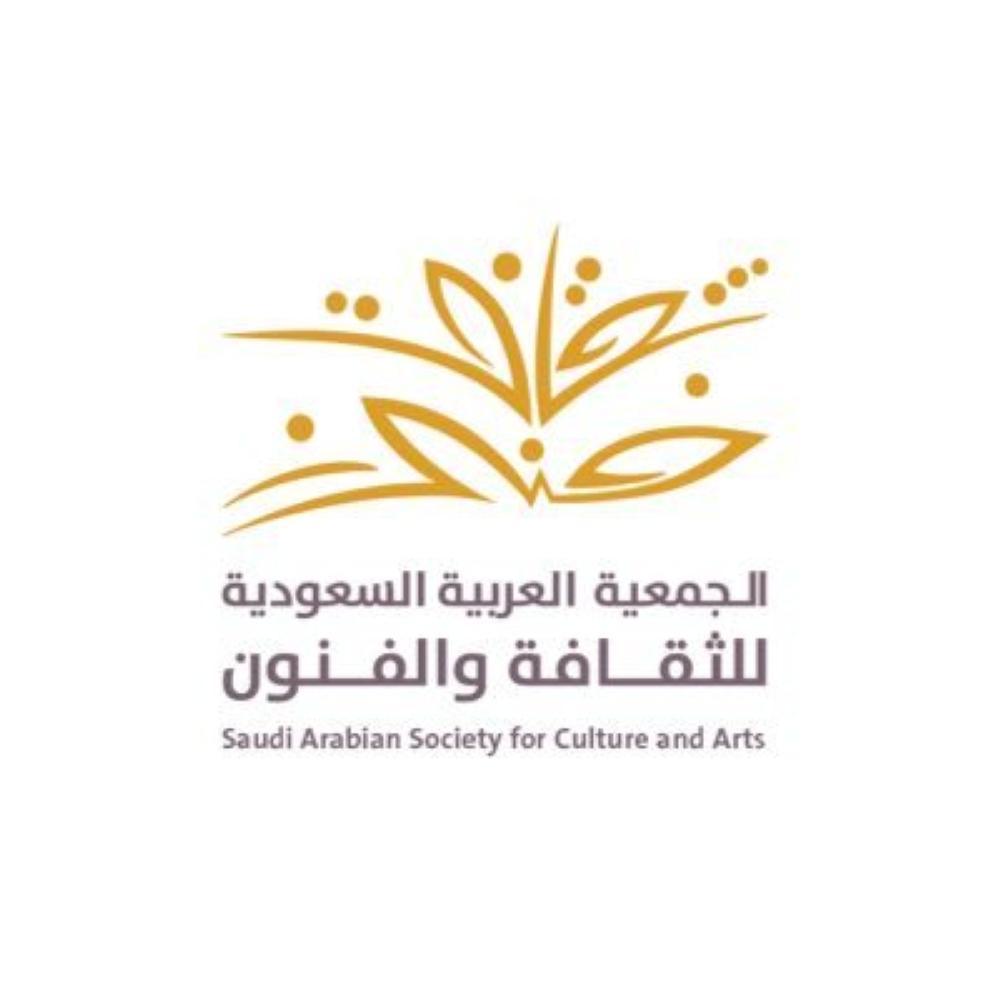 معرض تشكيلي سعودي - بحريني