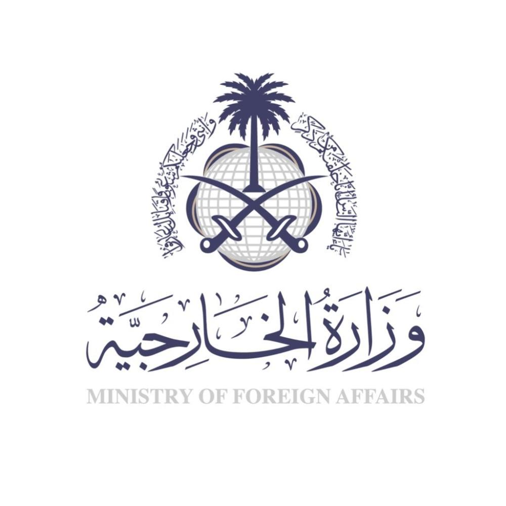 An official source at the Ministry of Foreign Affairs has expressed the Kingdom of Saudi Arabia's strong condemnation of the two terrorist bombings that took place in the city of Baidoa in south-west Somalia, which resulted in a number of deaths and injuries.