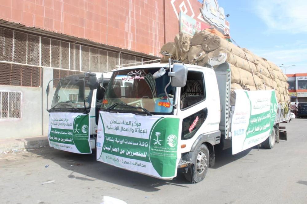 مساعدات سعودية عاجلة لمتضرري إعصار «لبان» في المهرة اليمنية