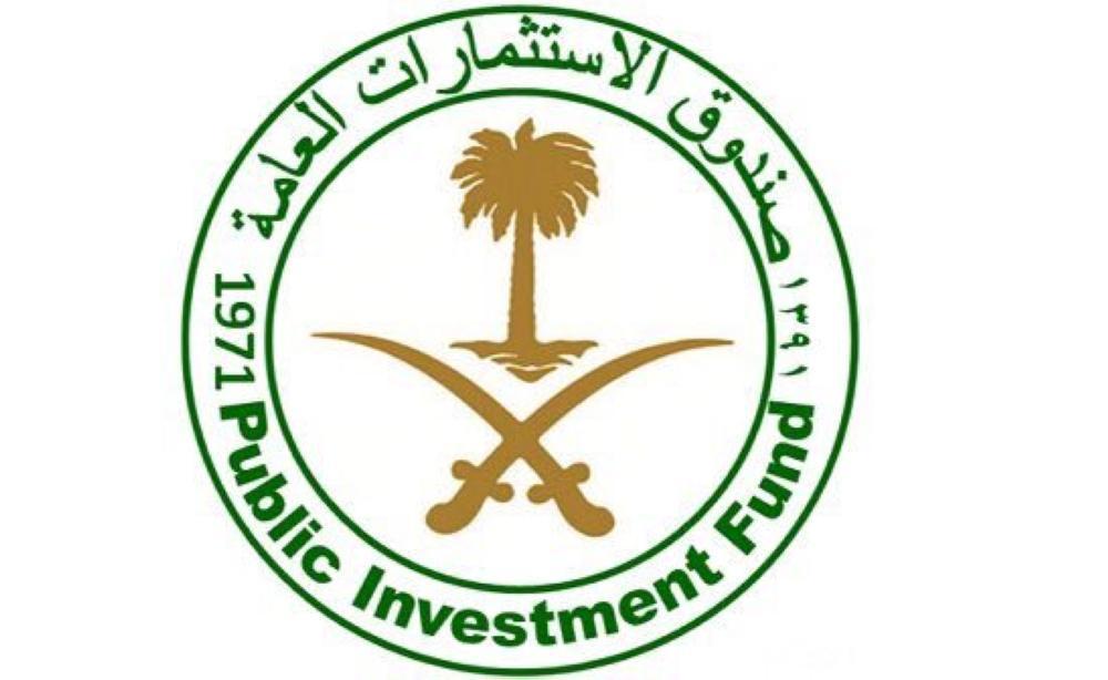 «الاستثمارات العامة»: أكثر من 150 متحدثا من 140 مؤسسة يشاركون في «مبادرة مستقبل الاستثمار»
