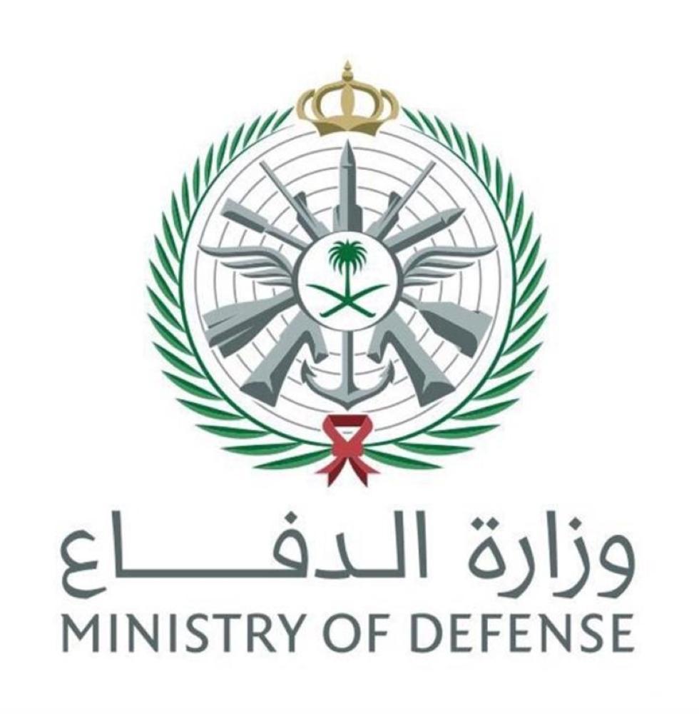 سقوط طائرة عسكرية شمال غرب المملكة واستشهاد طاقمها