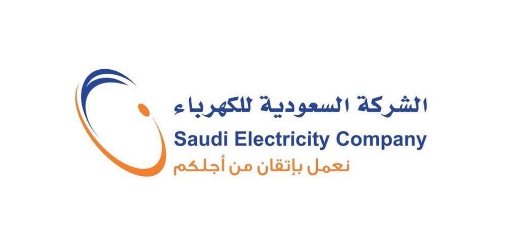 «السعودية للكهرباء» تستعرض فُرصاً استثمارية محلية وتجتذب خبرات عالمية بمعرض الشرق الأوسط