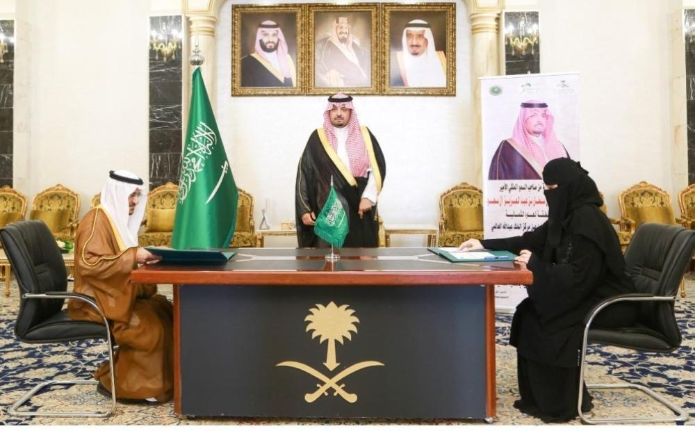 أمير «الشمالية» يشهد اتفاقية تعاون بين «الصحة» ومركز الملك عبدالله للأبحاث الطبية