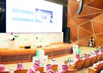 جانب من المؤتمر الذي عقدته وزارة الإسكان أمس لإعلان الدفعة العاشرة.