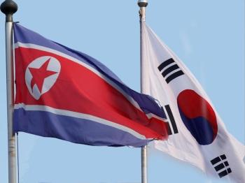 الكوريتان