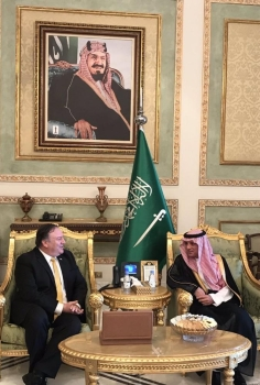 United States Secretary of State Mike Pompeo arrived in Riyadh today (Tuesday) for a visit to the Kingdom.